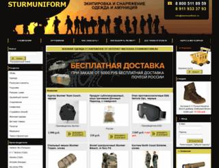 sturmuniform.ru screenshot