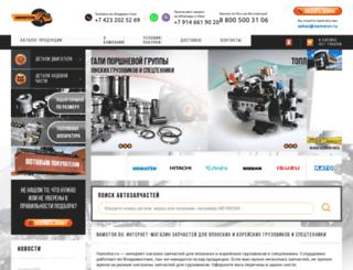 stux-market.ru screenshot
