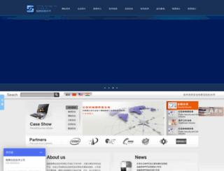 stxxjs.com screenshot