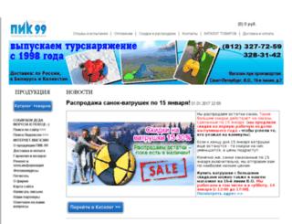 styl-doma111.ru screenshot