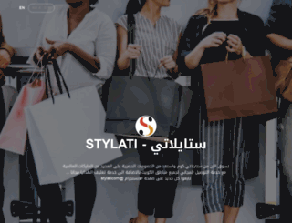 stylati.com screenshot