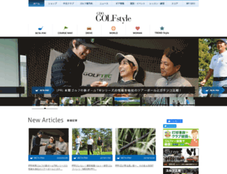 style.golfdigest.co.jp screenshot