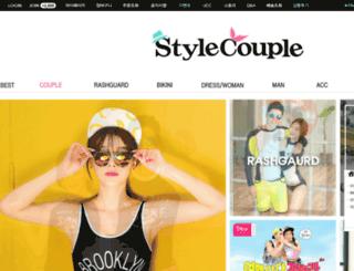 stylecouple.com screenshot
