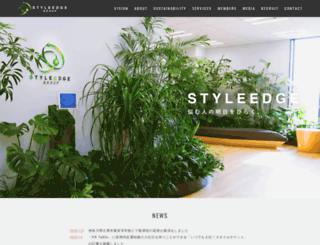 styleedge.jp screenshot