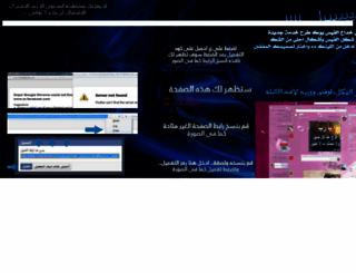 styleface555555.blogspot.com screenshot