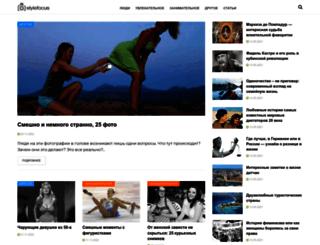 stylefocus.net screenshot