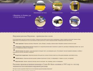 stylen.ru screenshot
