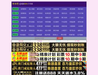 stylesaaga.com screenshot