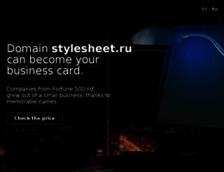 stylesheet.ru screenshot