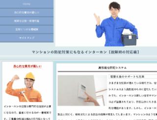 stylestories.net screenshot
