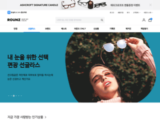 styletip.com screenshot