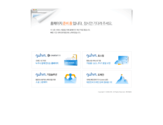styleweek.co.kr screenshot