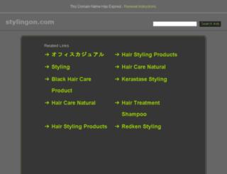 stylingon.com screenshot