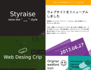 styraise.com screenshot