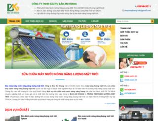 suachuamaynangluong.com screenshot