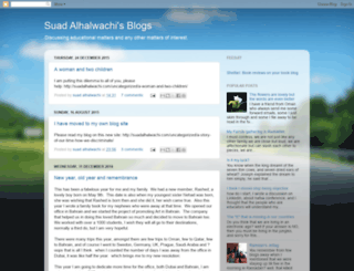 suadalhalwachi.blogspot.com screenshot