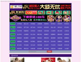 suankhlang.com screenshot