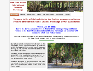 suanmokkh-idh.org screenshot