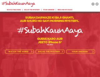 subahkaunaaya.com screenshot