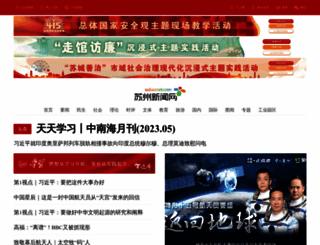 subaonet.com screenshot