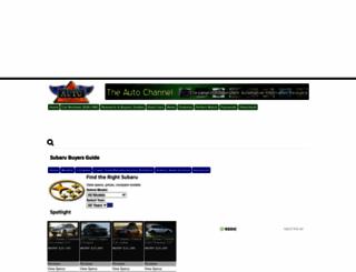 subaru.theautochannel.com screenshot