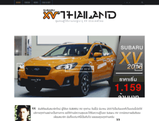 subaruxvthailand.com screenshot