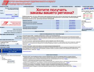 subcontract.ru screenshot