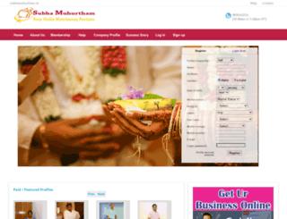 subhamuhurtham.in screenshot