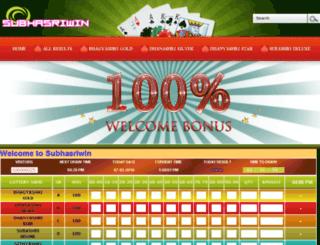 subhasriwin.com screenshot