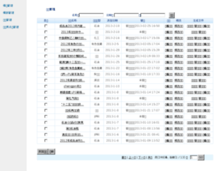 subject.315.com.cn screenshot