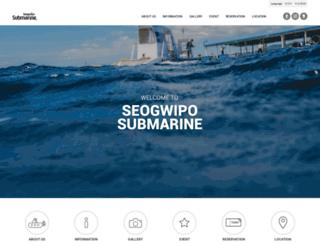 submarine.co.kr screenshot
