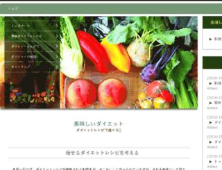 submit-seo.com screenshot