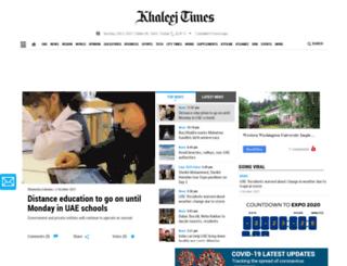 subscribe.khaleejtimes.ae screenshot