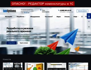 subsystems.ru screenshot