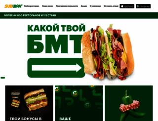subway.ru screenshot