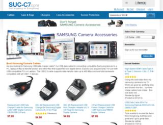 suc-c7.com screenshot