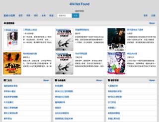 sucaitianxia.com screenshot