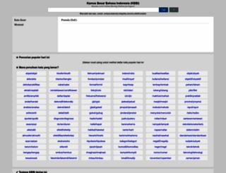 successkid.com screenshot