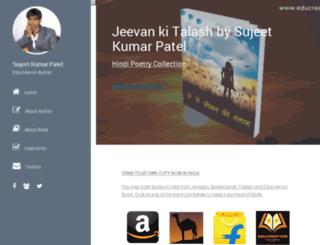 successtrick.com screenshot