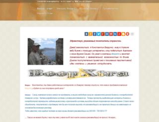successua1.weebly.com screenshot