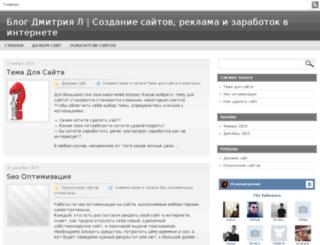 successupltd.ru screenshot