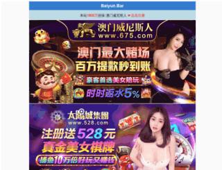 suchamama.com screenshot