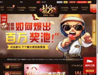 sucons.com screenshot