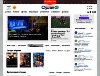 sudak.me screenshot