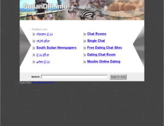 sudandir.info screenshot