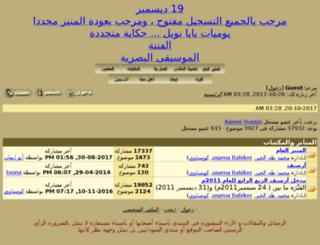 sudaneseforum.com screenshot
