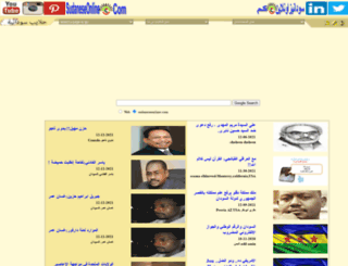 sudaneseonline.biz screenshot