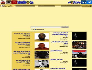 sudaneseonline.com screenshot