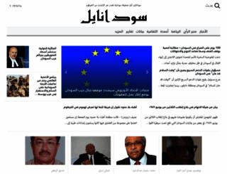 sudanile.com screenshot