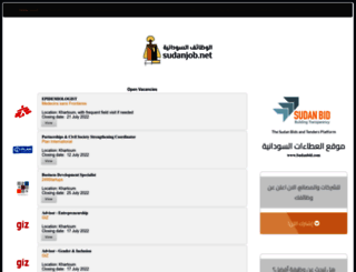 sudanjob.net screenshot